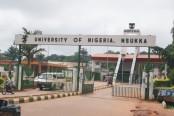 unn-niversity-gate